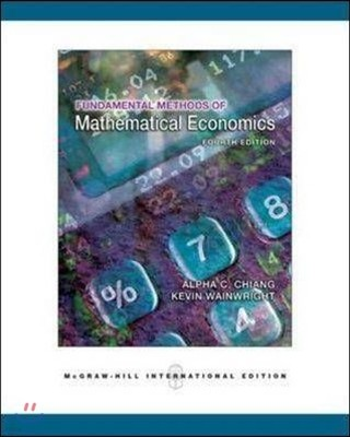 Fundamental Methods of Mathematical Economics, 4/E
