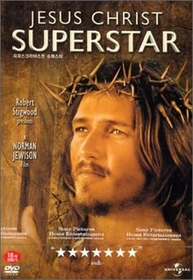 지저스 크라이스트 슈퍼스타 (1973)