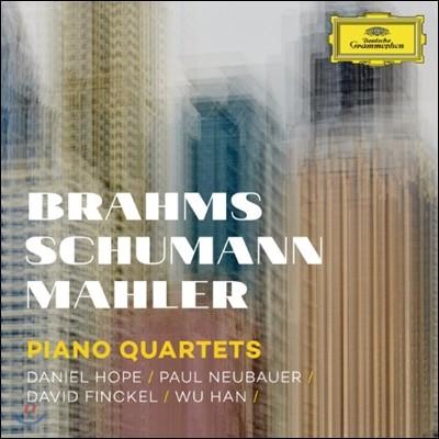 Daniel Hope 브람스 / 말러 / 슈만: 피아노 4중주 (Brahms / Mahler / Schumann: Piano Quartets)