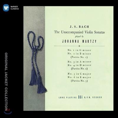 Johanna Martzy 바흐 : 무반주 바이올린을 위한 소나타와 파르티타 (Bach : Sonatas & Partitas) [한정반]