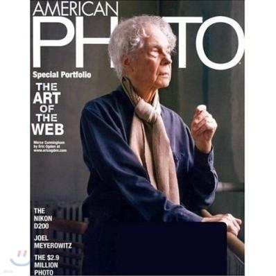[정기구독] American Photo (격월간)