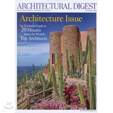 [정기구독] Architectural Digest (월간)