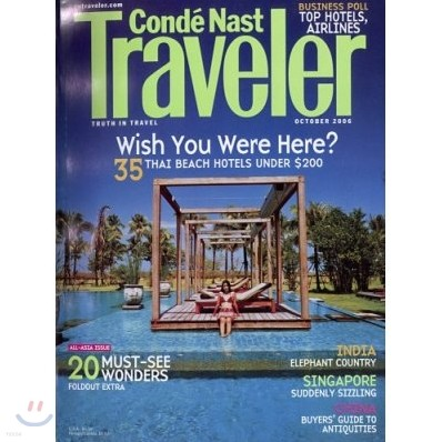 [정기구독] Conde Nast Traveler USA (월간)