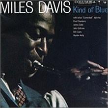 Miles Davis - Kind of Blue (마일스 데이비스 카인드 오브 블루)