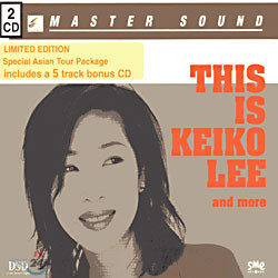 Keiko Lee - This Is Keiko Lee And More