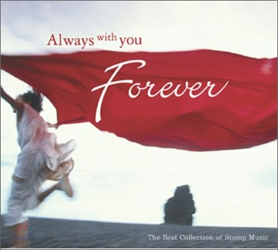 Always With You Forever