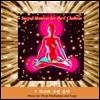 7 ��ũ�� ���� ���� (Sacred Mantras For The 7 Chakras : Music For Deep Meditation And Yoga)