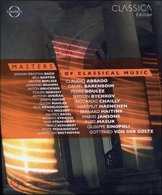 클래식 음악의 거장들 (Masters of Classical Music) 블루레이