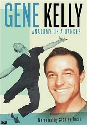 진 켈리 : 댄서에 대한 분석