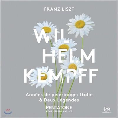 "Wilhelm Kempff 리스트: ""순례의 해"" 중 이탈리아, 곤돌라를 젓는 여인 (Liszt: `Annees de pelerinage` Italie, Deux Legendes)"