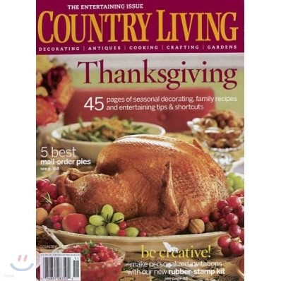 [정기구독] Country Living USA (월간)