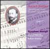 낭만주의 피아노 협주곡 27집 - 생상스 : 피아노 작품 전곡집 (The Romantic Piano Concerto 27 - Saint-Saens) Stephen Hough