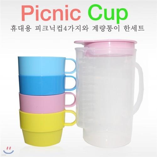 휴대용 피크닉컵+물통
