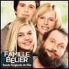 La Famille Belier (�̶�Ŭ ������) OST