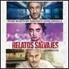 Relatos Salvajes (���ϵ� ������: ���� �� ��� ��) OST