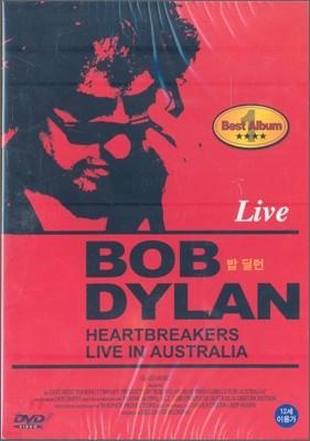 밥 딜런 : 하트 브레이커스 라이브 인 오스트레일리아