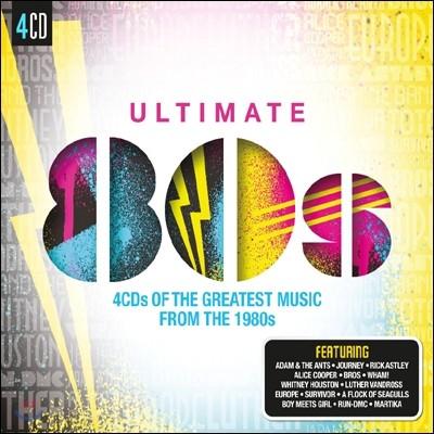 Ultimate 80s (80년대 베스트 음악)