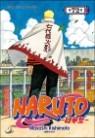 NARUTO 나루토 72