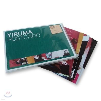 이루마 관련상품 - 엽서 5종 셋트