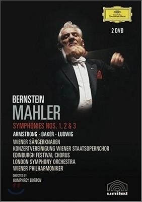 Leonard Bernstein 말러: 교향곡 1 2 3번 (Mahler: Symphony No.1ㆍ2ㆍ3) 레오너드 번스타인