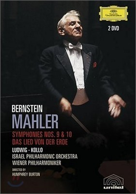 Leonard Bernstein 말러: 교향곡 9번 10번 대지의 노래 (Mahler: Symphony No.9ㆍ10ㆍLied von der Erde) 레오나르드 번스타인