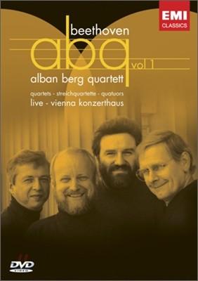Beethoven : String Quartet Vol.1 : Alban Berg Quartett
