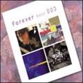 V.A. / Forever Best 003 - 푸른하늘, 봄여름가을겨울, 신촌블루스, 빛과소금 (4CD/미개봉)
