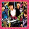 ���� �ִϾ� (Super Junior) 1�� - SuperJunior05
