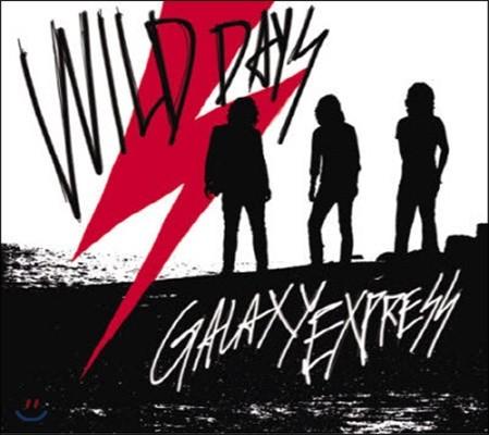 갤럭시 익스프레스 (Galaxy Express) / 2집 Wild Days (Digipack/미개봉)