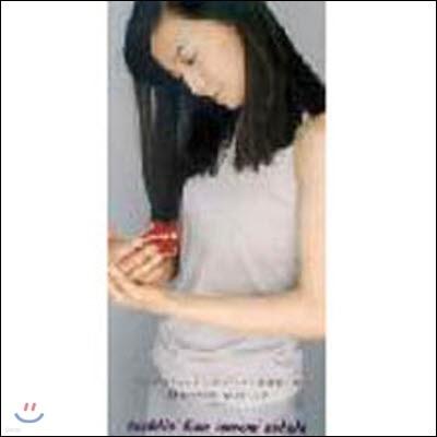 [중고] Tomomi Kahala / Tumblin' Dice (수입/single/wpd69191)
