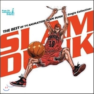 O.S.T. / The Best Of TV Animation Slam Dunk ~Single Collection~ (슬램덩크 베스트 싱글 콜렉션) (CD+DVD/일본수입/미개봉/jbcj9004)