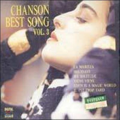 [중고] V.A. / Chanson Best Song Vol.3