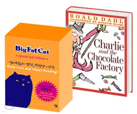 Big Fat Cat Special Gift Edition