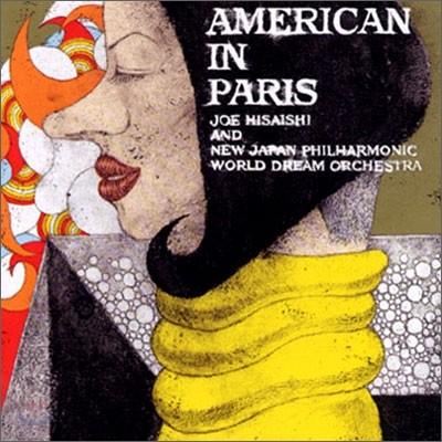 Joe Hisaishi - American In Paris