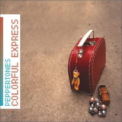 페퍼톤스 (Peppertones) 1집 - Colorful Express