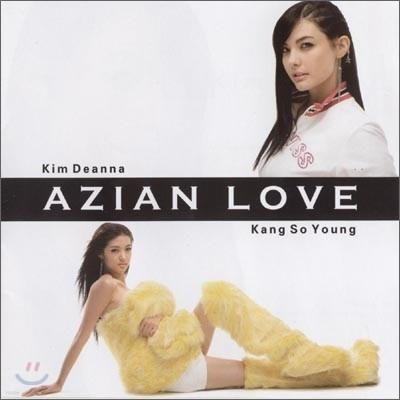 아시안 러브 (Azian Love) - 1st Single