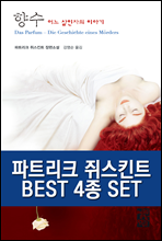 [��Ʈ] ��Ʈ��ũ �㽺ŲƮ BEST (��4��)