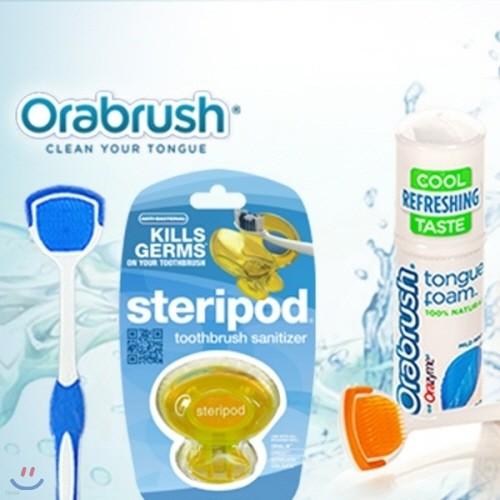 오라브러쉬/스테리팟 칫솔살균기/스테리팟 면도기살균기/거품치약