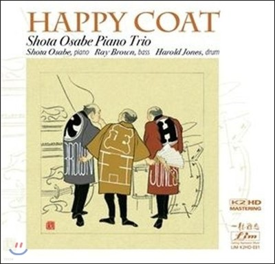 Shota Osabe Piano Trio - Happy Coat  (K2HD)