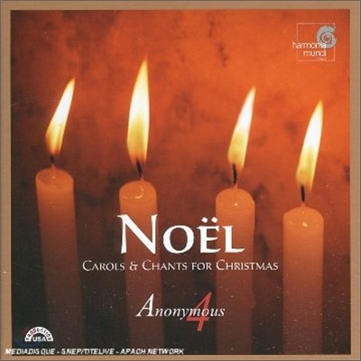 노엘 : 크리스마스를 위한 캐롤과 찬트