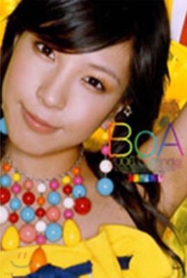 보아 (BoA) - BoA '2006 캘린더 (벽걸이용)