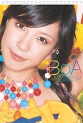 보아 (BoA) - BoA '2006 캘린더 (탁상용)