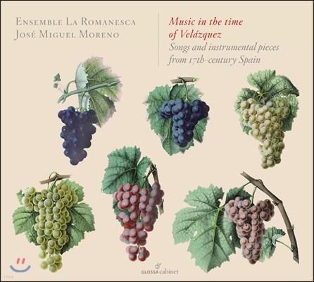 Jose Miguel Moreno 벨라스케즈 시대의 음악 (Music in the time of Velazquez) 호세 미구엘 모레노