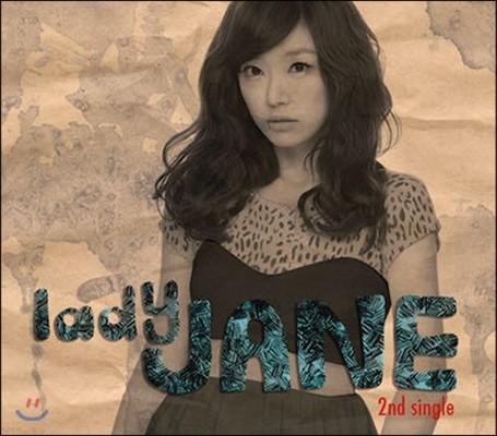 [중고] 레이디 제인 (Lady Jane) / 친한 사이 (Single/Digipack)