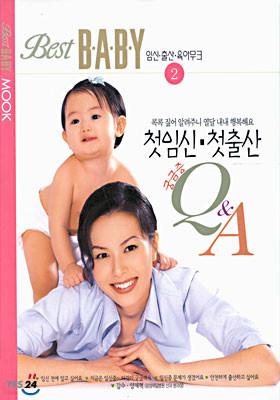 첫임신 · 첫출산 Q&A