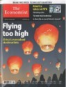 The Economist (�ְ�) : 2015�� 05�� 30��