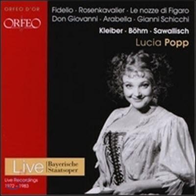 Lucia Popp / Opernszenen (수입/미개봉/c580031b)