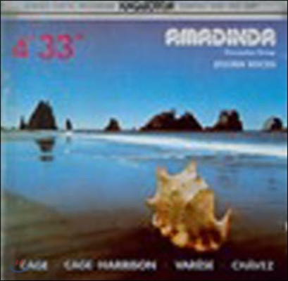 "Amadinda Percussion Group / Edgard Varese, Carlos Chavez, John Cage, John / Harrison, Lou Cage : 4'33"" (수입/미개봉/hcd12991)"