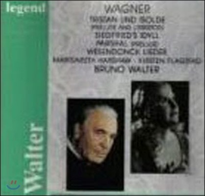 Kirsten Flagstad, Bruno Walter / Wagner with Flagstad & Walter - Wagner Tristan Und Isolde (수입/미개봉/lgd119)