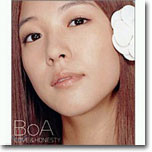 ���� (BoA) - Love & Honesty